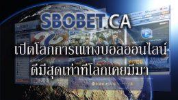 sbobet.ca_very_good