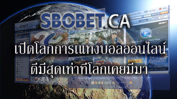 sbobet.ca_very_good